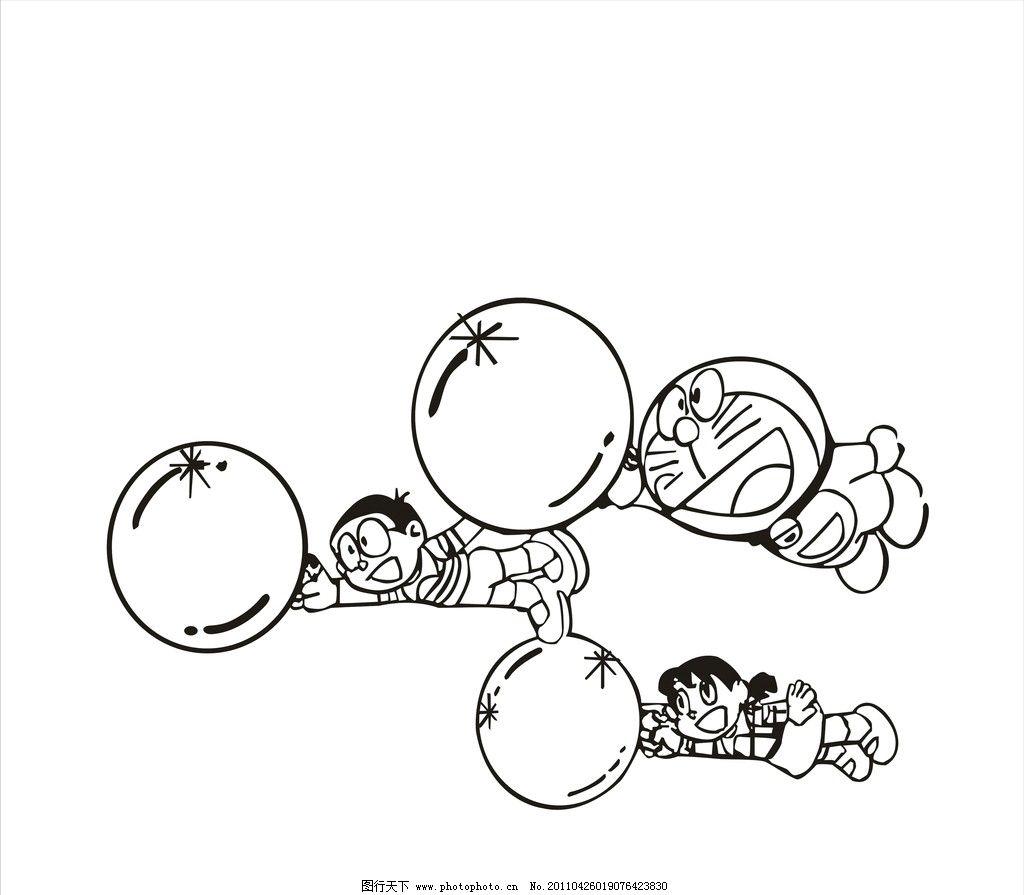 多拉a梦哆啦大雄 静香 素描图 美术绘画 文化艺术 矢量 cdr