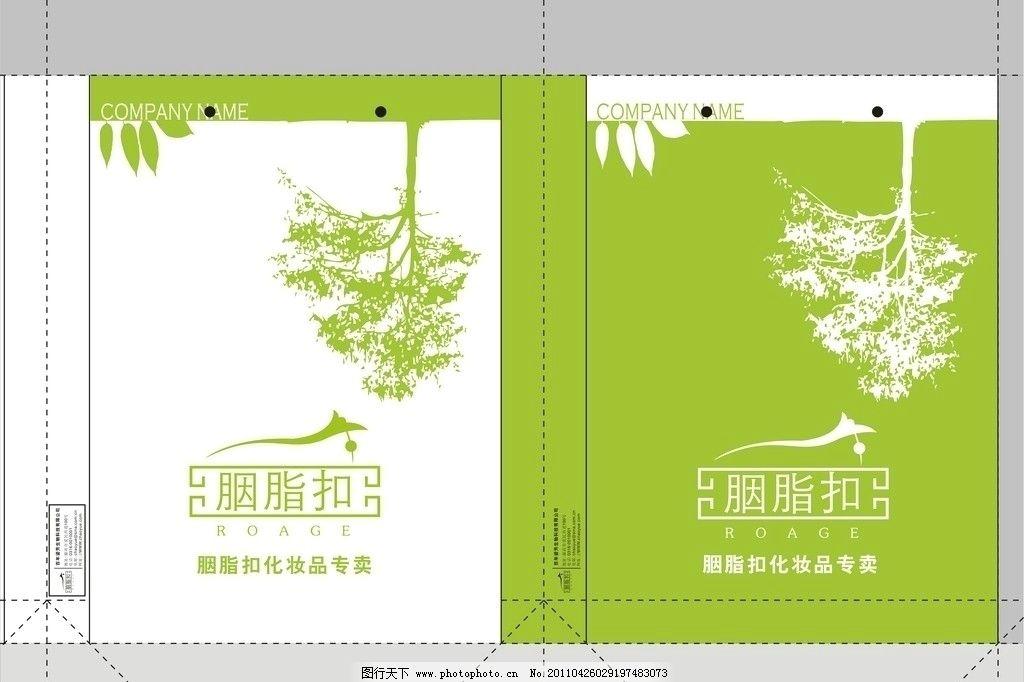 手提袋 包装 矢量 cdr 展开图 平面图 包装设计 广告设计 cdr