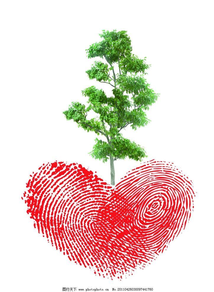爱护树木 公益海报图片