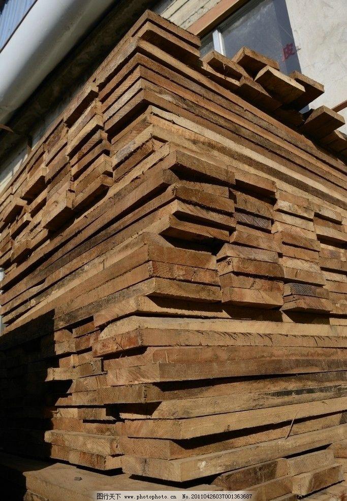 木板 板材 木 树木 木料 家具 实木 木工 木材加工厂 木材加工 生活