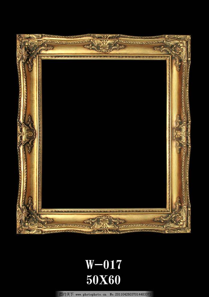 欧洲复古风格油画框图片