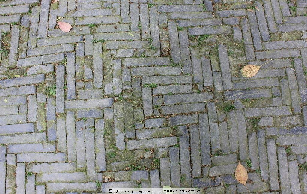 老旧 质感 石头 砖头 石面 地面 拼花 地砖 落叶 素材 其他 建筑园林图片