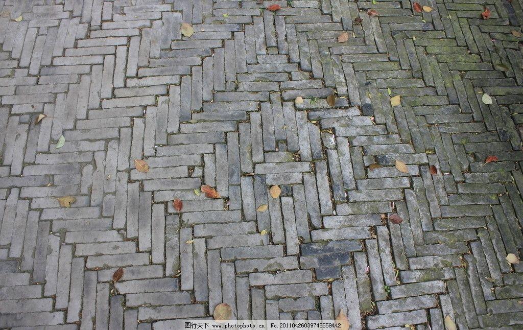 青石 砖头 石头 石面 地面 拼花 青苔 落叶 地砖 素材 其他 建筑园林图片