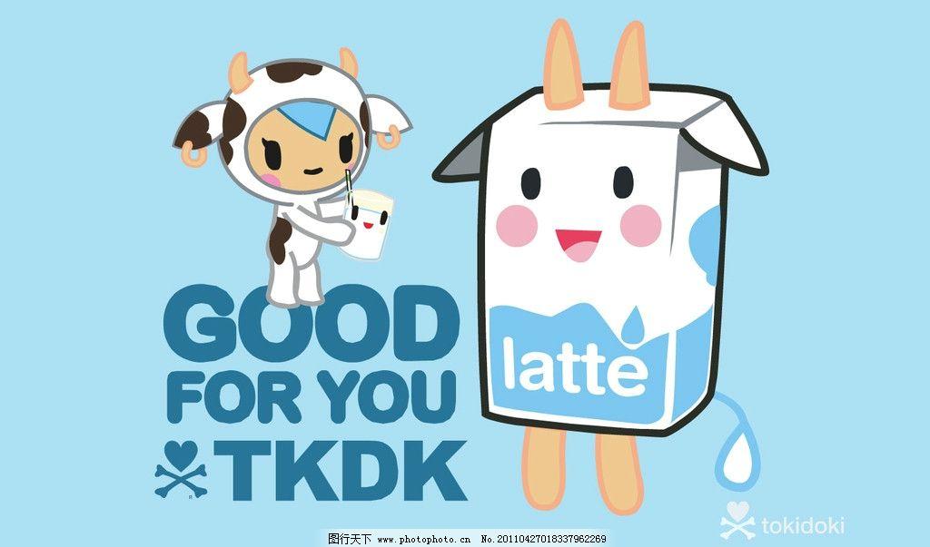淘奇多奇 tkdk 壁纸 牛奶 奶牛 可爱 潮流 潮牌 动漫人物 动漫动画