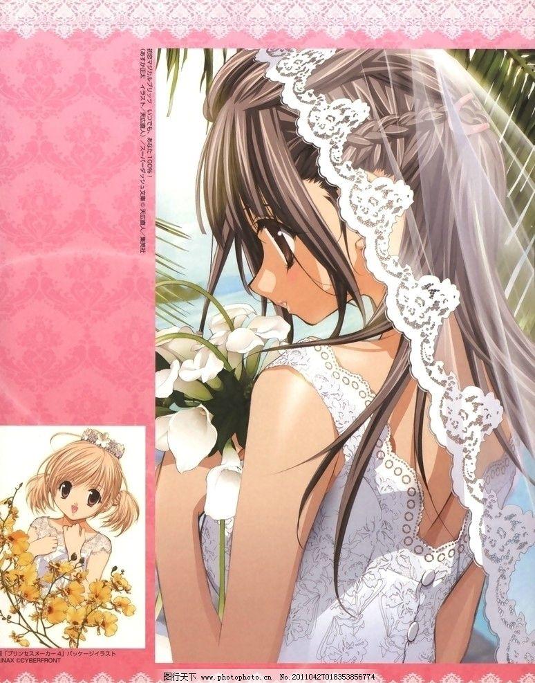 少女美图 壁纸 少女 可爱 动漫 婚纱 马尾 花 动漫人物 动漫动画 设计