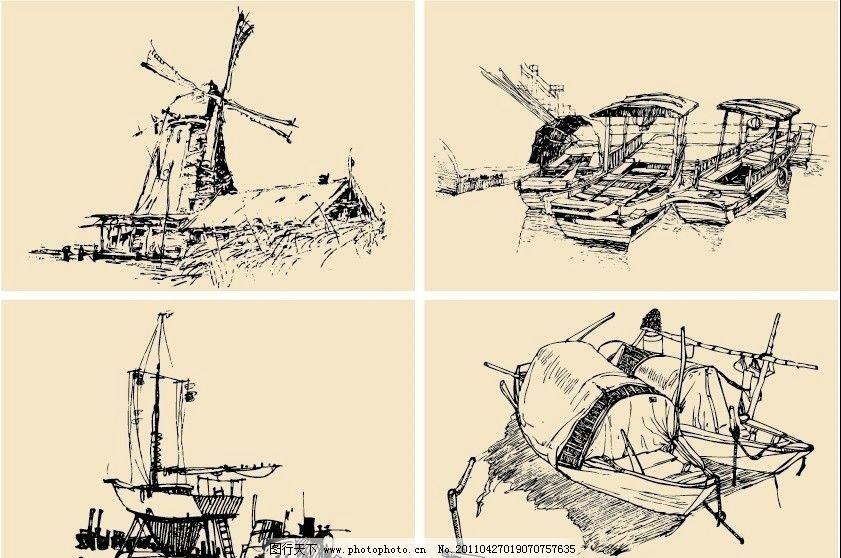钢笔速写画 钢笔画 速写 素描 手绘 线描 风景 风车 船 美术绘画 文化