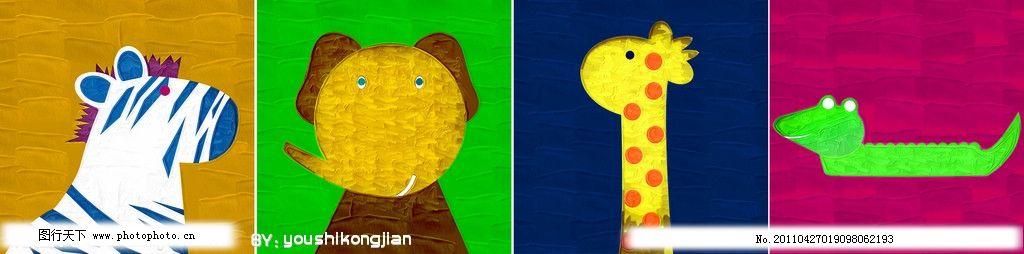 油画 卡通小动物图片