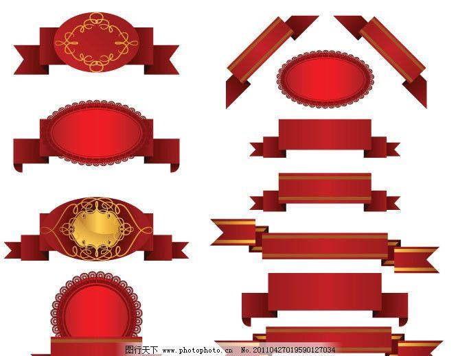红色 丝带 飘带 欧式 label 花纹 花边 缠绕 条幅 banner 矢量素材