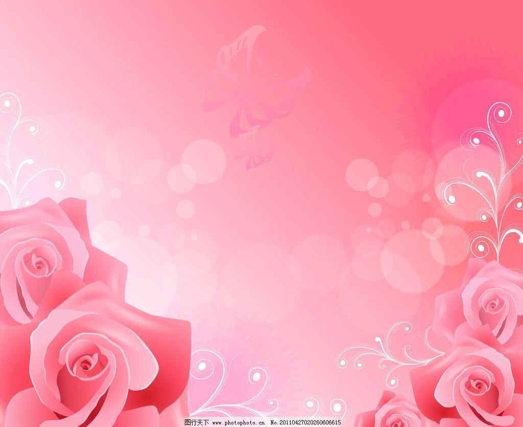 玫瑰情缘 移门 玫瑰 粉色 梦幻 蝴蝶 背景底纹 底纹边框 设计 1192dpi