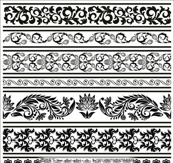 古典花纹花边矢量素材 黑白 花纹 花边 角花 对花 二方连续 装饰花