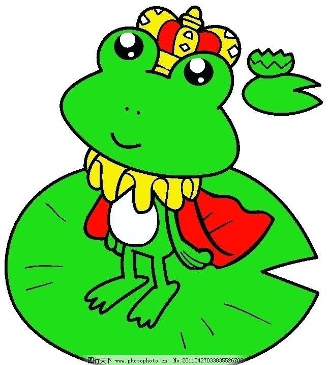 卡通青蛙 可爱的青蛙 矢量素材 其他矢量