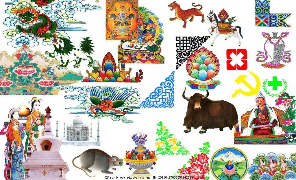 装饰图案 民族图案素材下载 民族图案模板下载 民族图案 花边 藏族