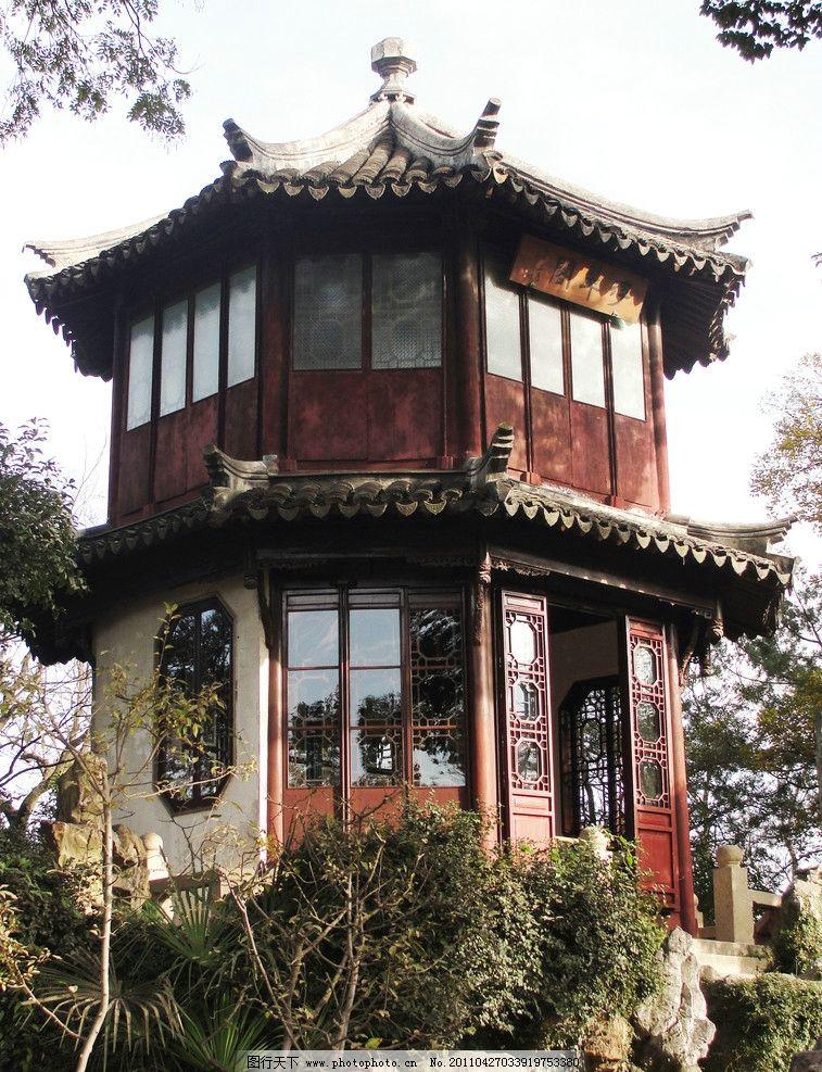 园林建筑 浮翠阁 灰瓦 木头结构 绿树 玻璃 木雕 苏州园林 国内旅游