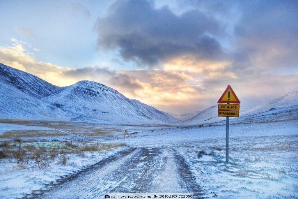 冰岛风光 风景 高清 国外旅游 摄影 路标 雪地 雪山