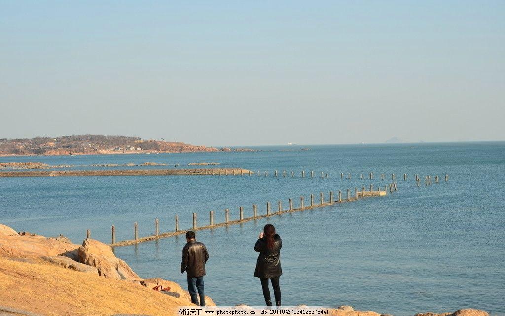 青岛二浴挡浪坝 海滨美景 太平角 海湾 石岸 游人 国内旅游 旅游摄影