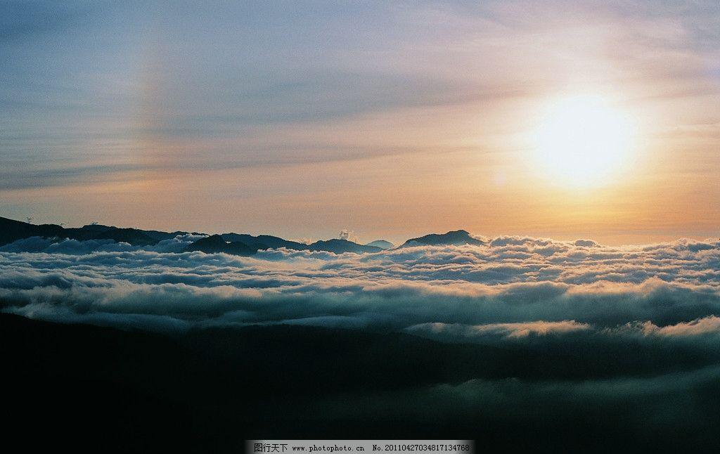 云海翻腾 云海 太阳 高清 云 天边 一望无际 烈日 自然风景 自然景观