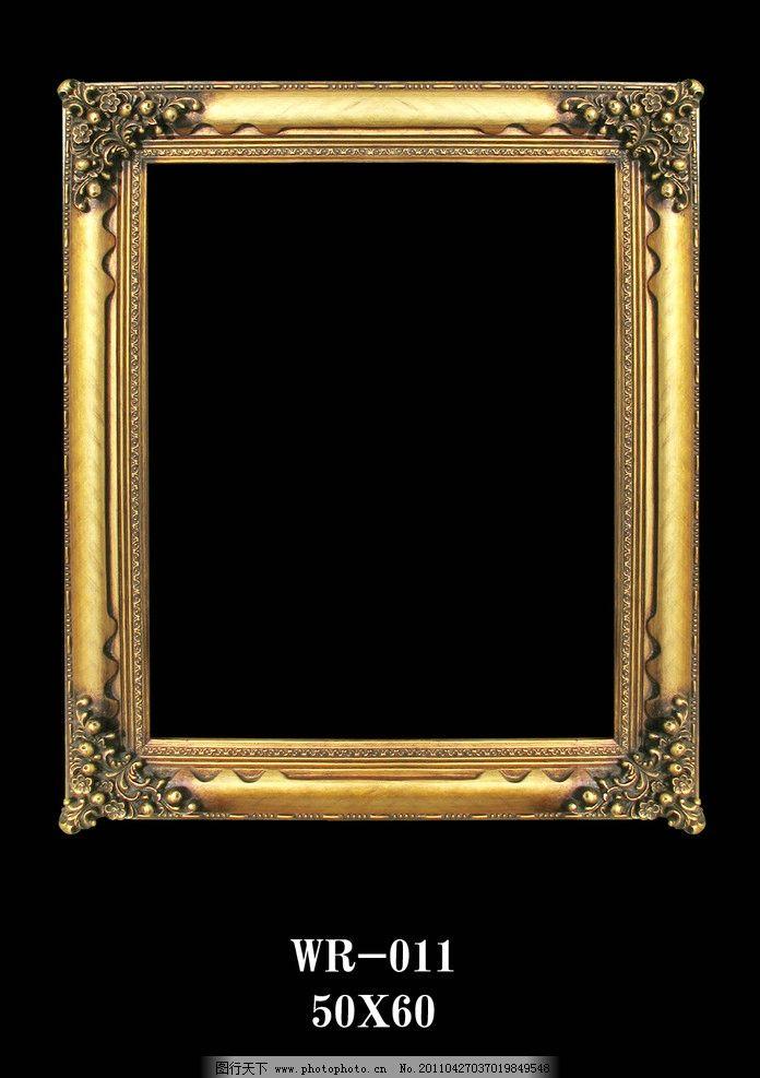 欧洲复古风格油画框 欧洲古典油画框 华丽 哥特复古风格 jpg图片素材