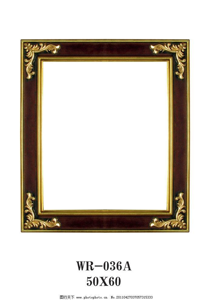 ppt 背景 背景图片 边框 模板 设计 相框 696_987 竖版 竖屏-ppt 背景 背