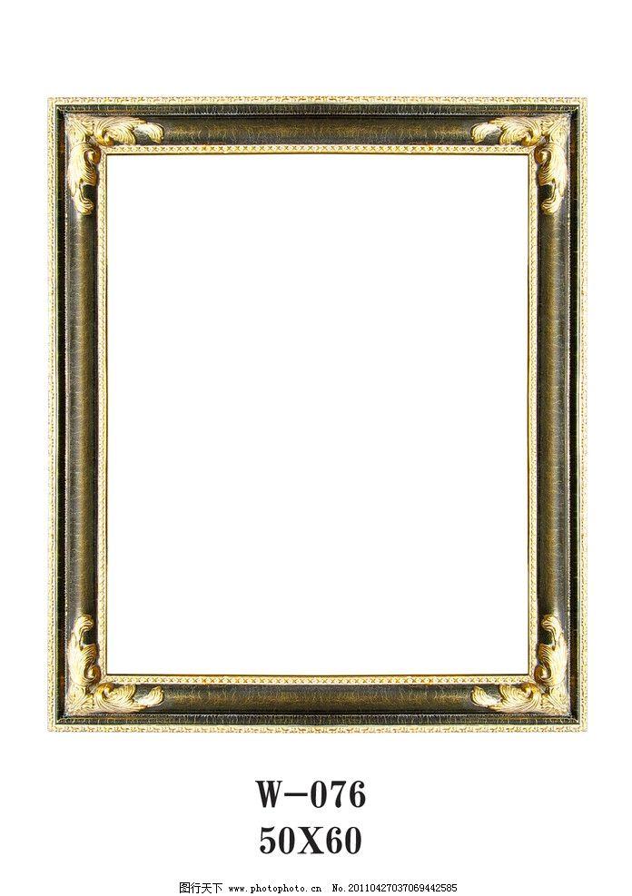欧洲复古风格油画框 欧洲古典油画框 华丽 哥特复古风格 生活素材图片