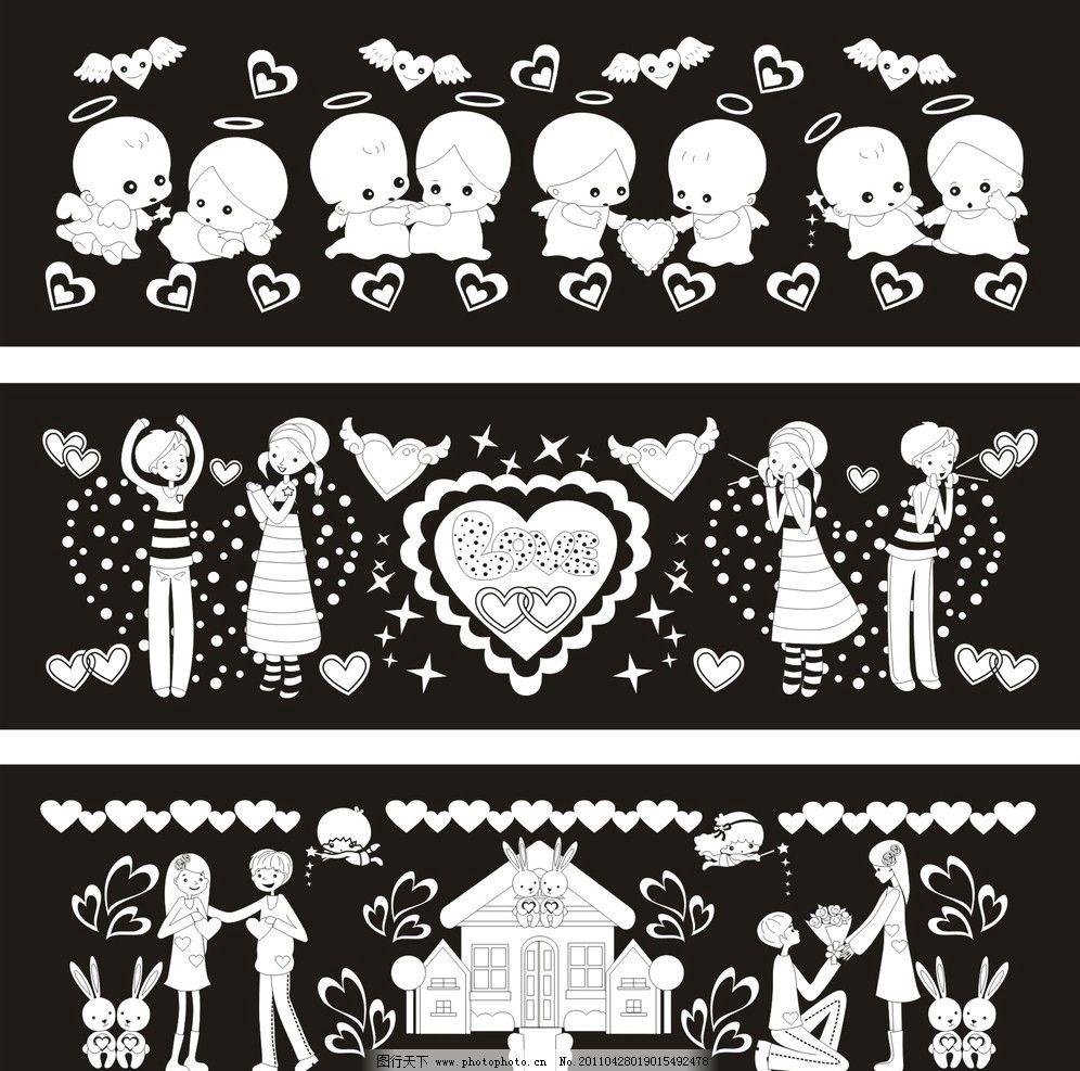 卡通黑白画 卡通 黑白画 爱情 卡通动物 小孩 矢量 情人节 情人 心形