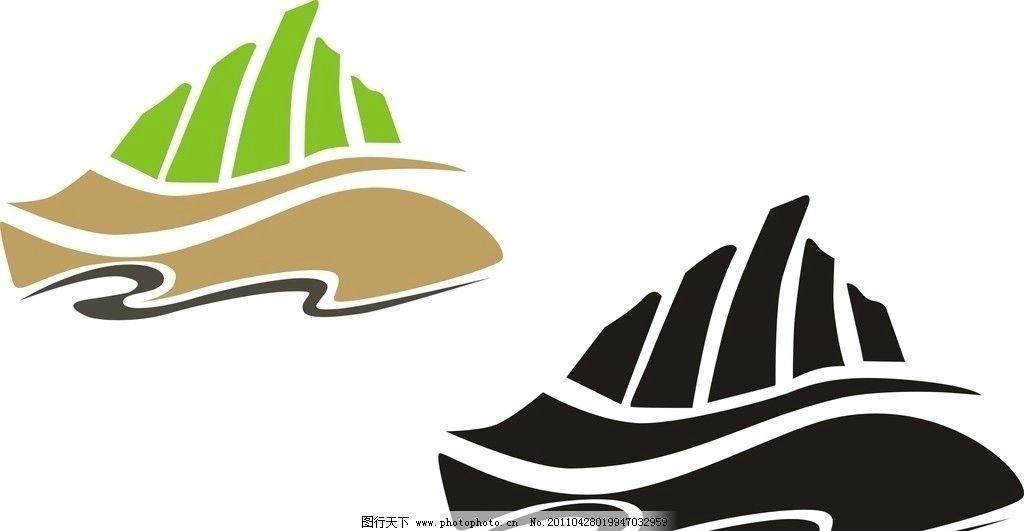 logo 标志设计 山水 河流 流淌 曲线 标识标志图标 矢量