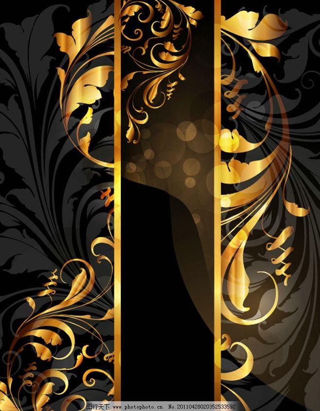 金黄色花纹 边框 底纹 时尚花纹 欧式花边 欧式边框 欧式古典花纹