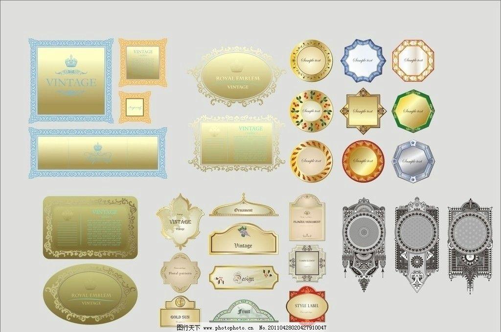 边框 相框 相册 相册模板 卡通 可爱相框 卡通相框 卡通水果