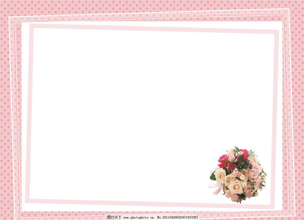 ppt 背景 背景图片 边框 模板 设计 相框 1024_741