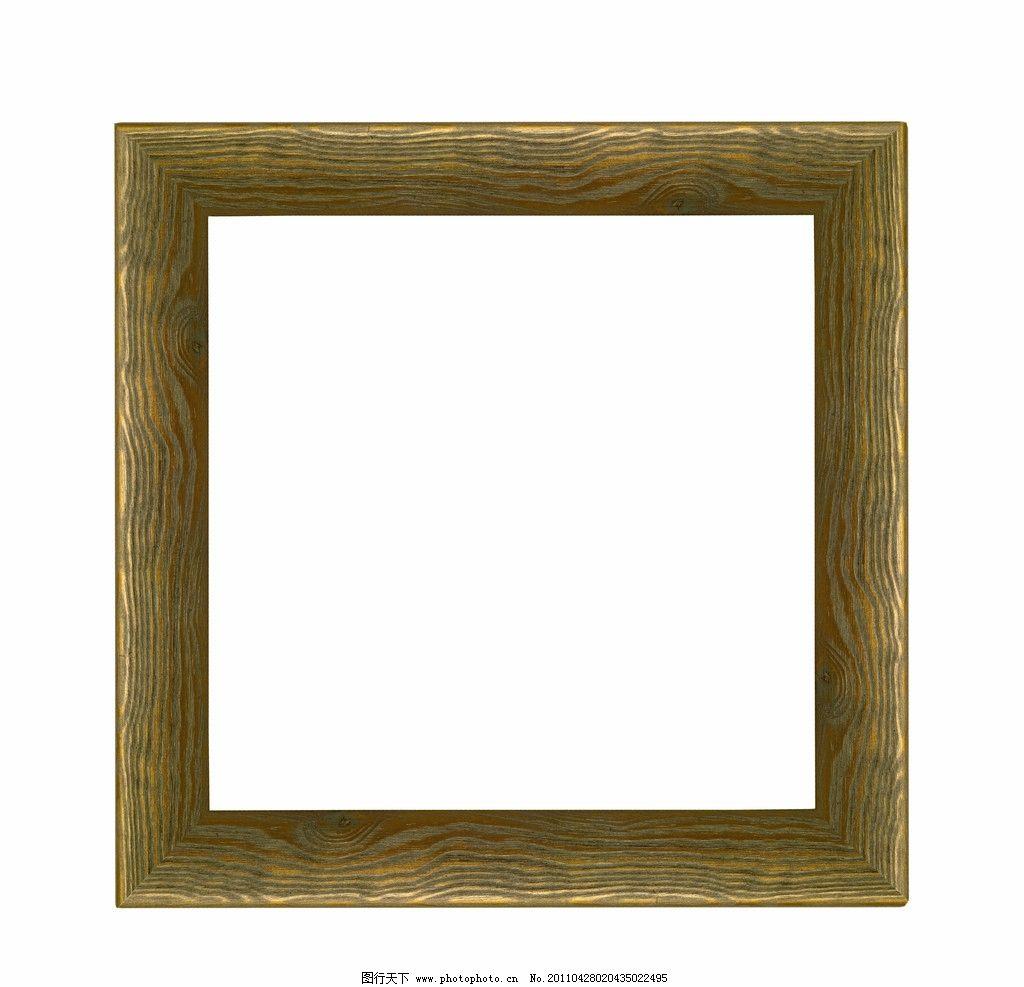 木制相框边框图片