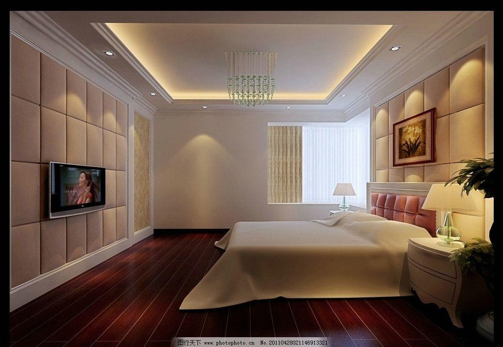 卧室效果图 3d设计 设计 72dpi jpg