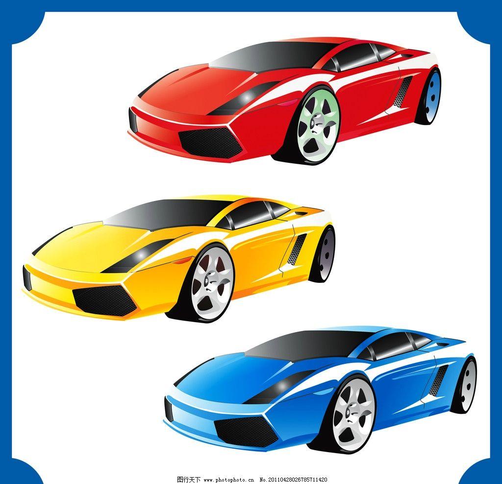 汽车模型 兰博基尼模型