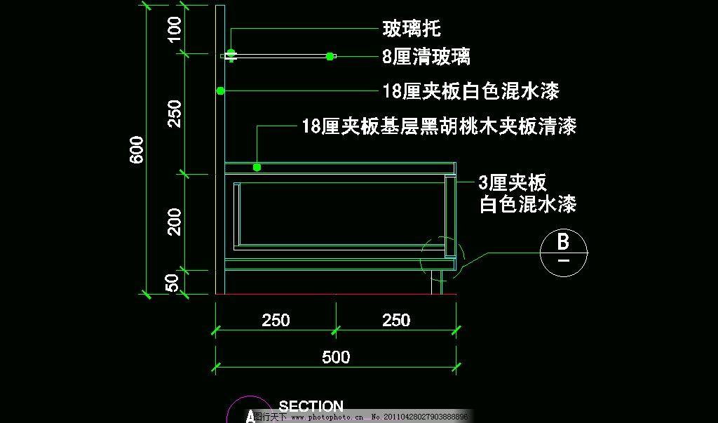 电路 电路图 电子 原理图 1024_603