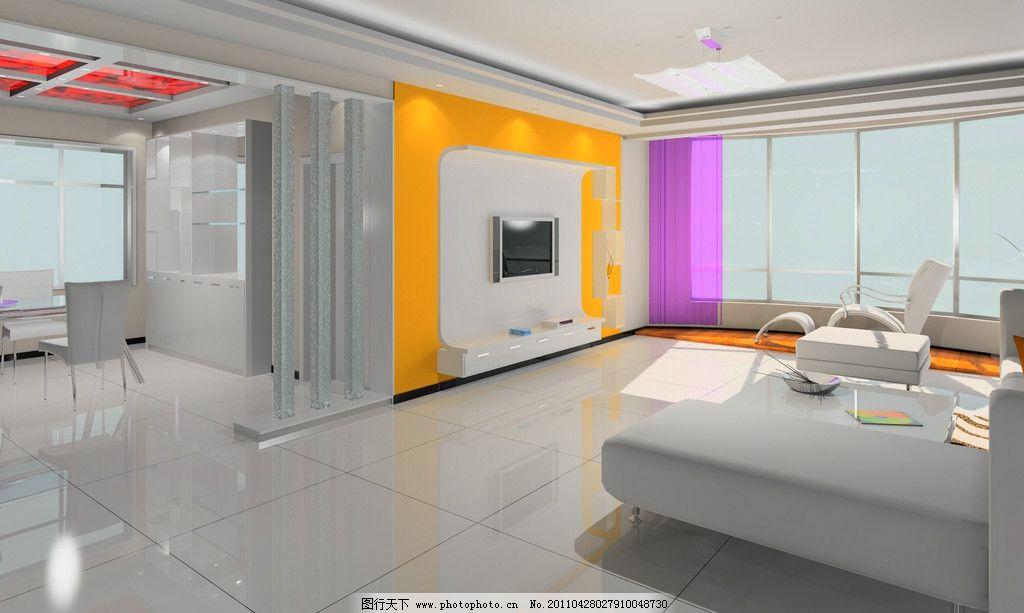 客厅效果图 电视 沙发 影视墙 窗户 室内设计 环境设计 设计 150