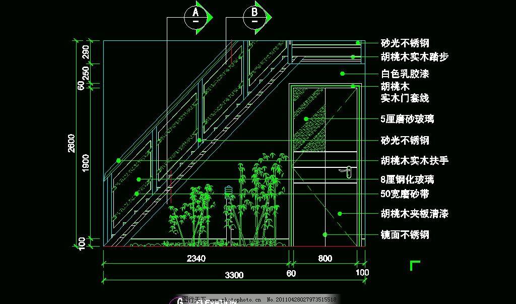 复式住宅 厨卫             平面 跃层 楼层 隔断 家具 复式结构 楼梯