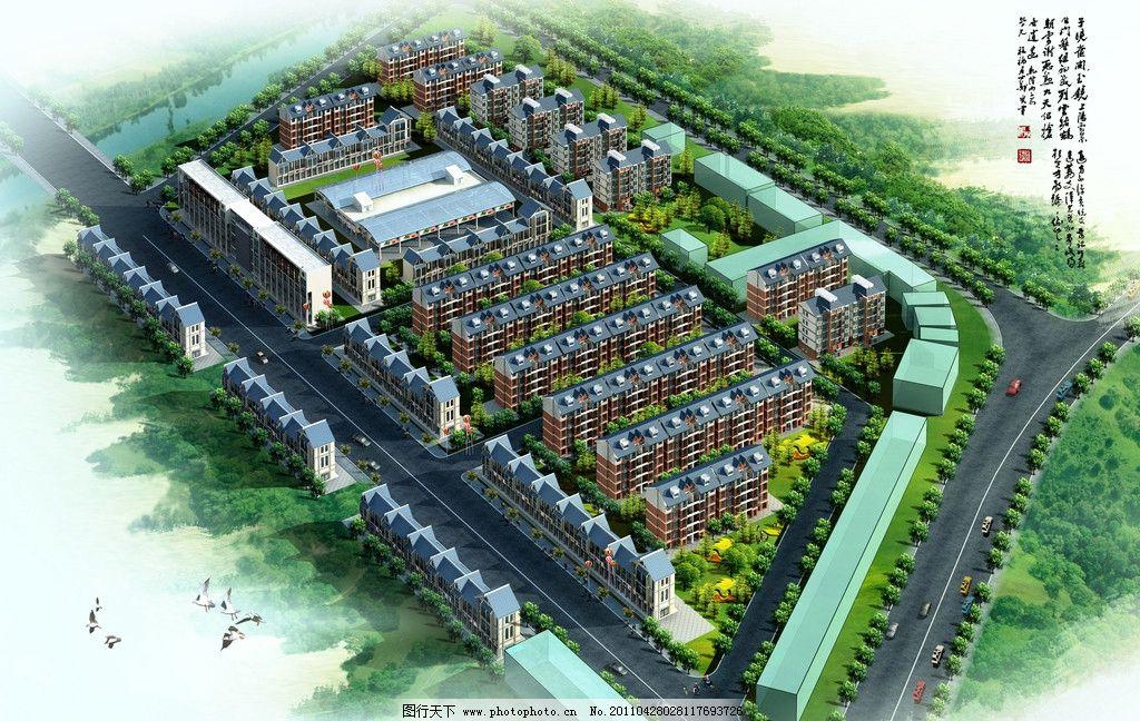 规划图 房屋鸟瞰图 景观设计 环境设计 设计 72dpi jpg