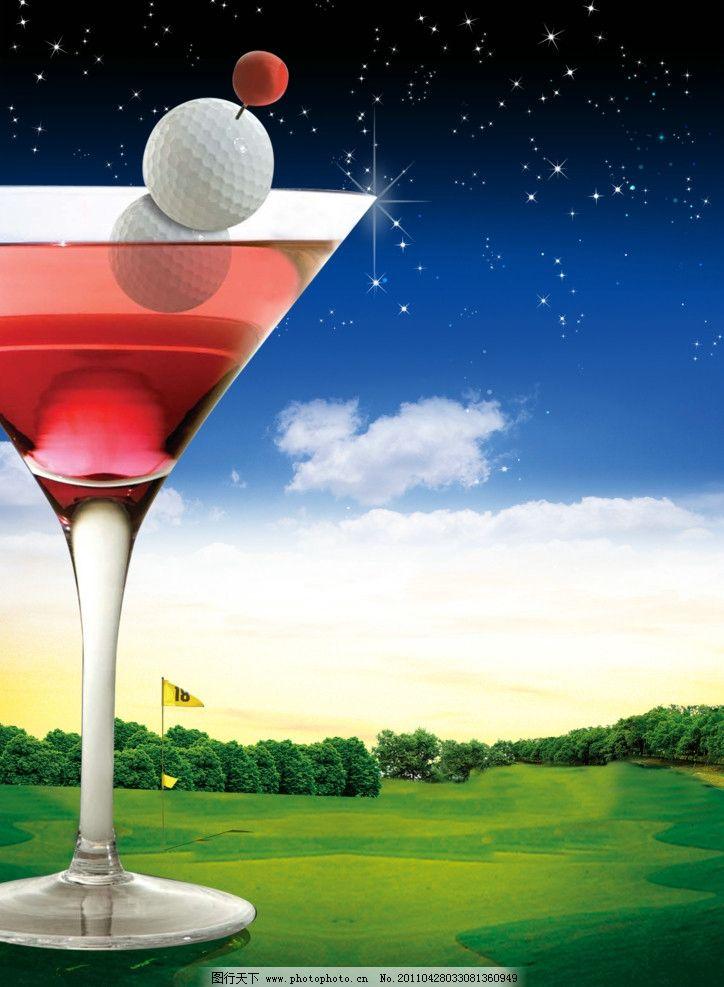 高尔夫 果岭 球道 高尔夫球 高球 golf 体育 高尔夫运动 贵族 皇室
