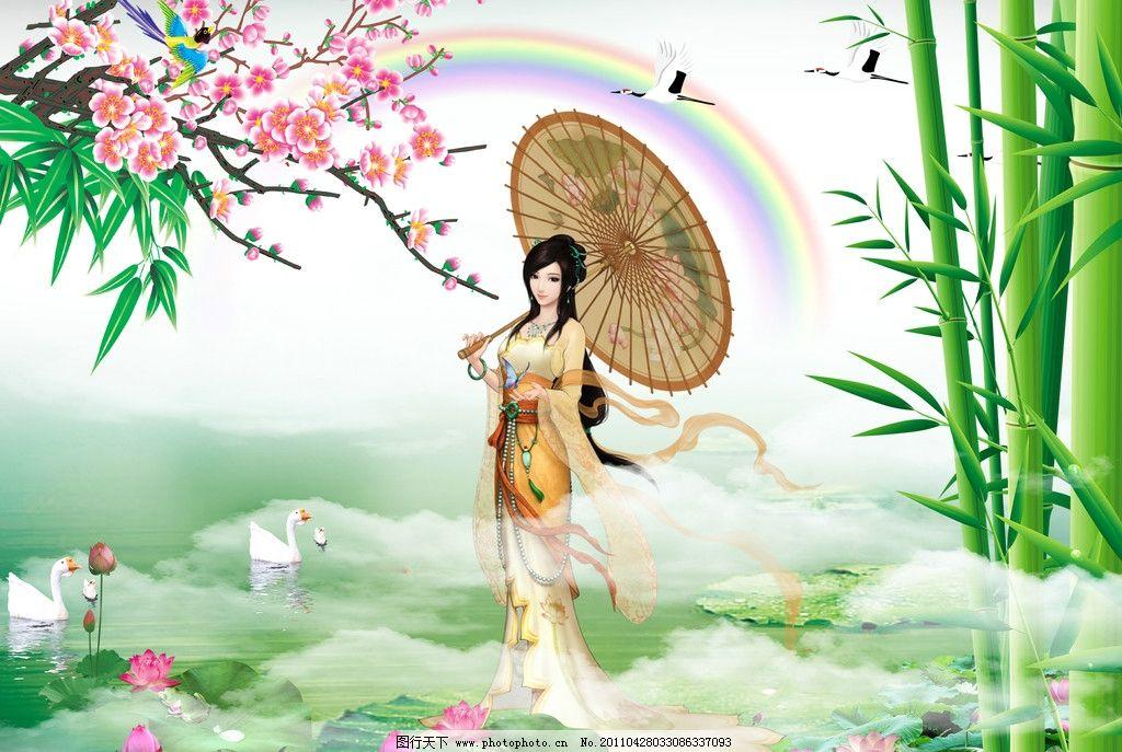 古装美女 桃花 雨伞 仙女 梅花 撑伞 竹子 荷花 荷叶 云朵