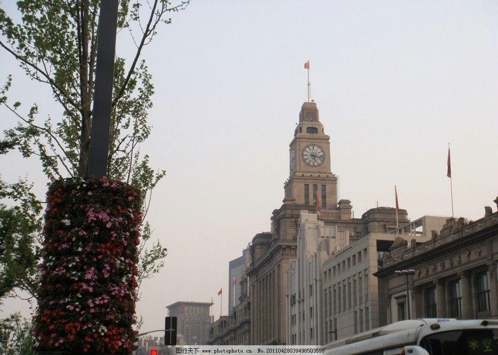 上海海关大楼上海外滩建筑 海关大楼图片