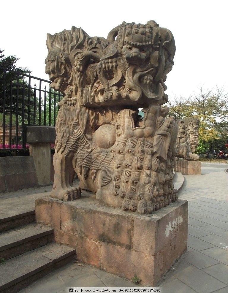 石雕狮子 石刻雕 石栏杆 石板路 石狮子 雕塑 建筑园林 摄影 72dpi