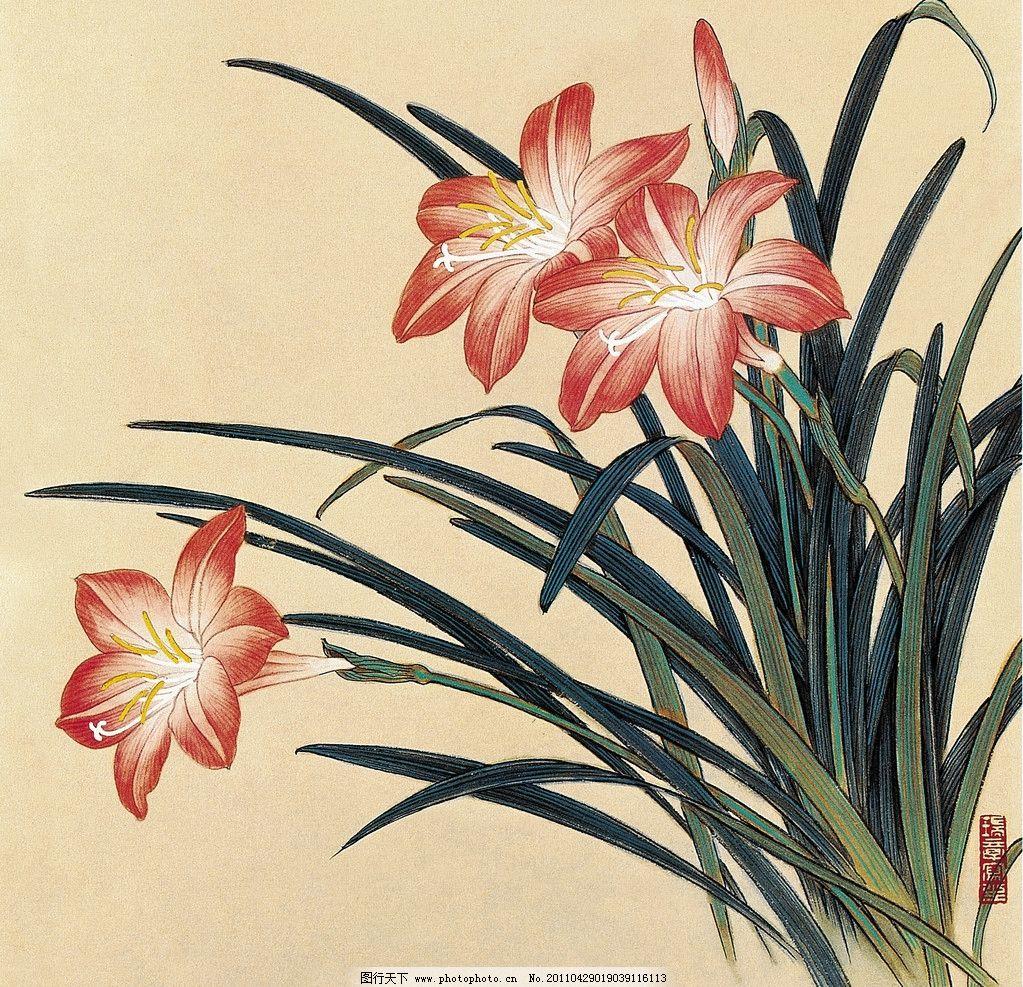 手绘国画兰花图片