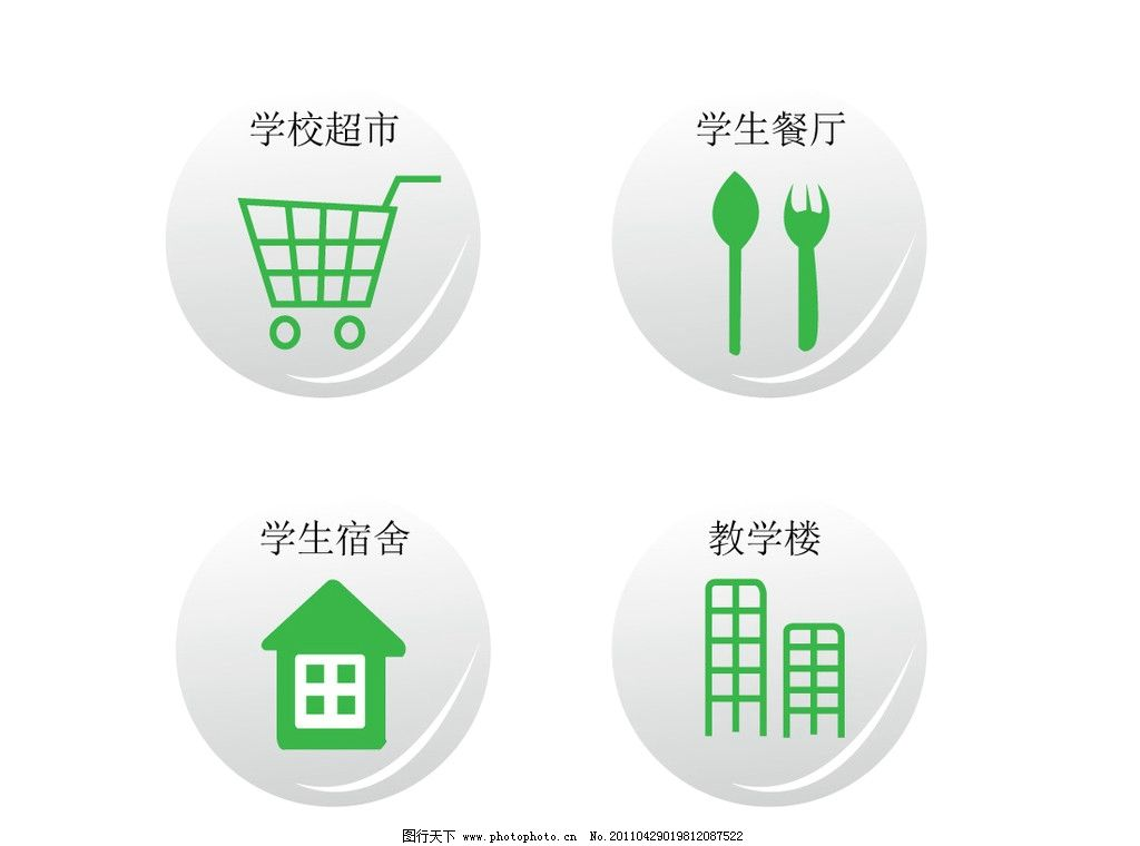 校园logo设计理念