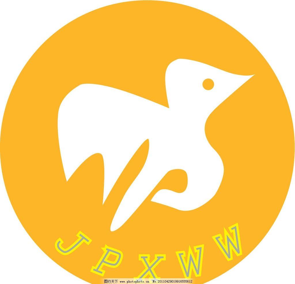 新闻网logo 新闻网 标志 企业logo标志 标识标志图标 矢量 ai