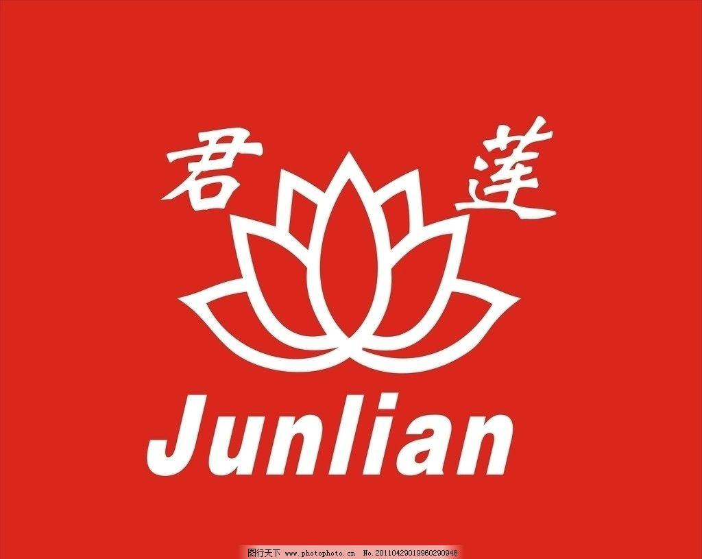君莲地产logo 君莲地产 logo 企业logo标志 标识标志图标 矢量 cdr