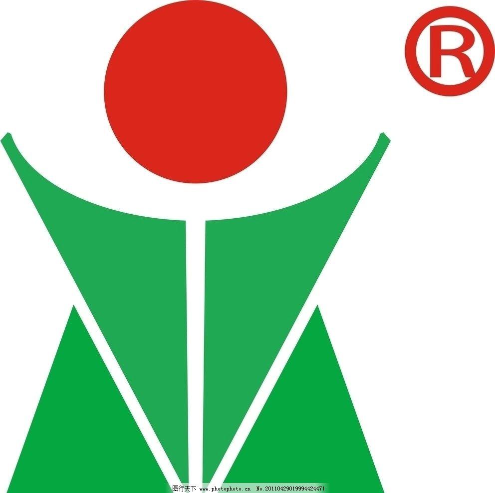 香港红豆标志 标志 香港红豆 红豆 企业logo标志 标识标志图标 矢量 c
