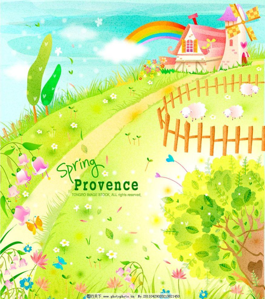 卡通春天梦幻花纹花朵 彩虹 风车 小路图片