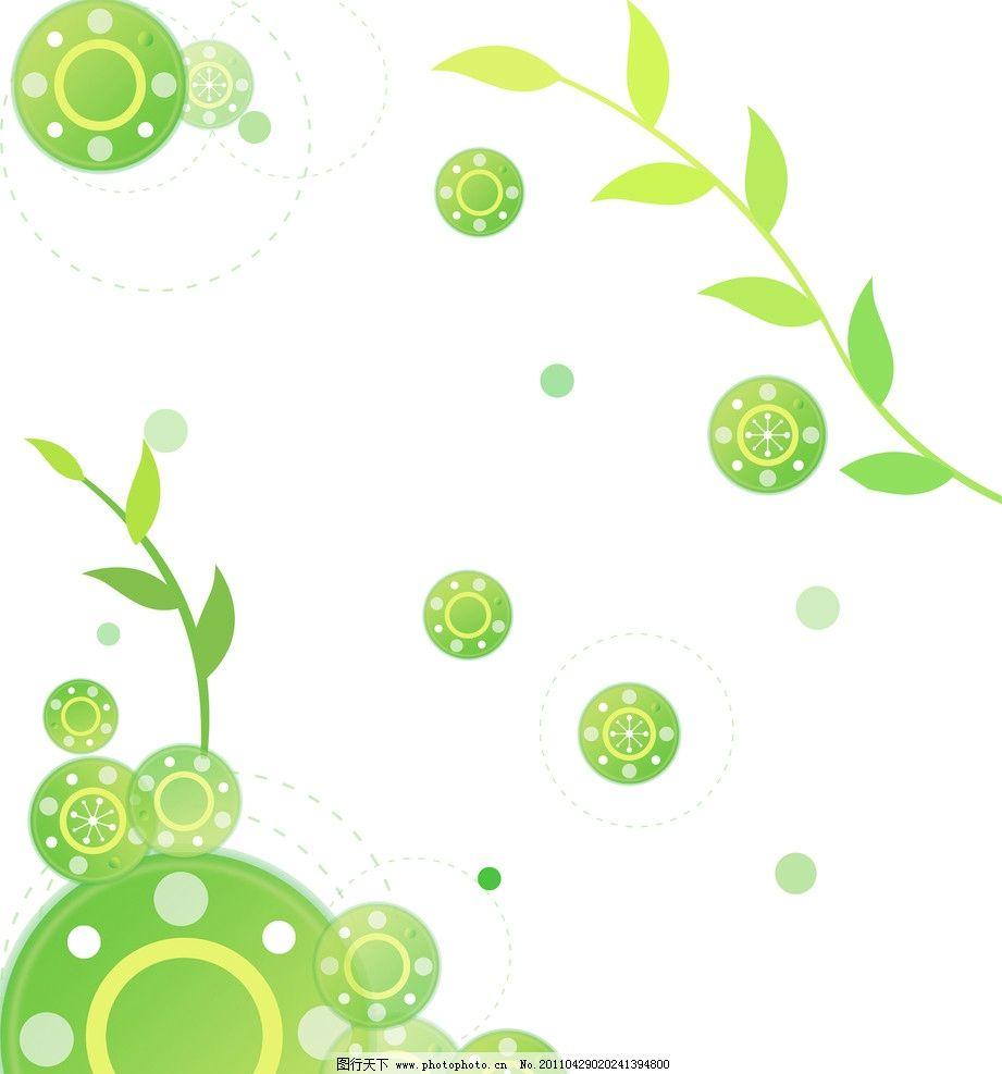 春天 移门 欢乐春天 春意 春绿 柳条 圆 圆圈 背景底纹 底纹边框 设计