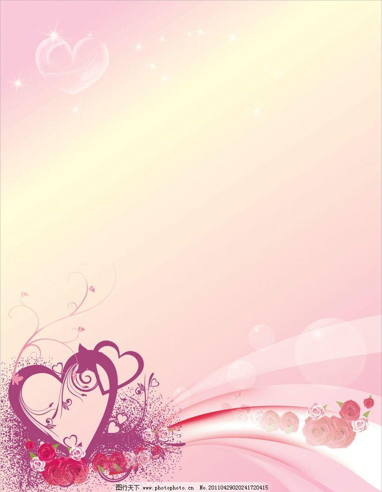 梦幻粉色 底纹背景 桃心 透明水泡泡 玫瑰花 底纹边框 矢量 cdr