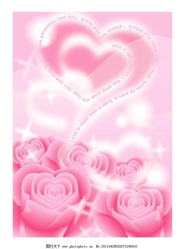 心形玫瑰花 心形 玫瑰花 粉色 矢量 底纹背景 底纹边框 ai