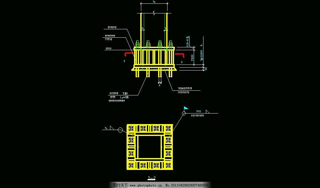 钢结构箱形截面柱刚性柱脚构造图片