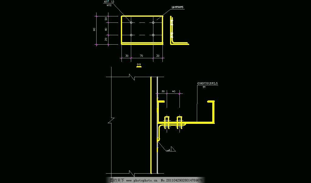 刚架柱与墙梁连接 cad 图纸 平面图 素材 装修 装饰 施工图 钢结构 网